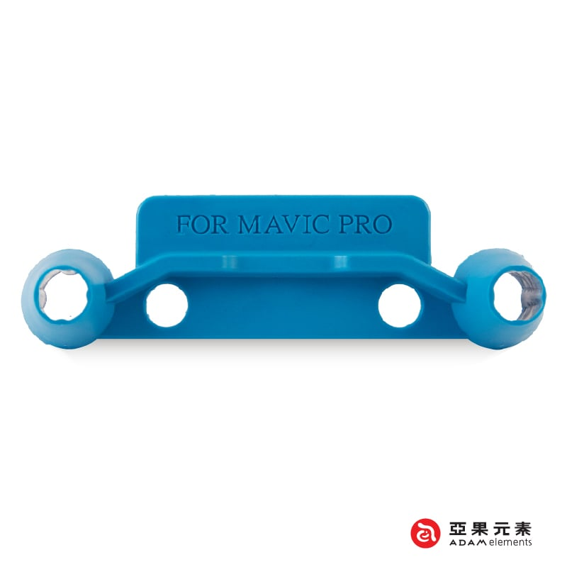 【亞果元素】FLEET 系列 RCP01M DJI Mavic Pro 空拍機遙控器專用遙桿保護套 藍