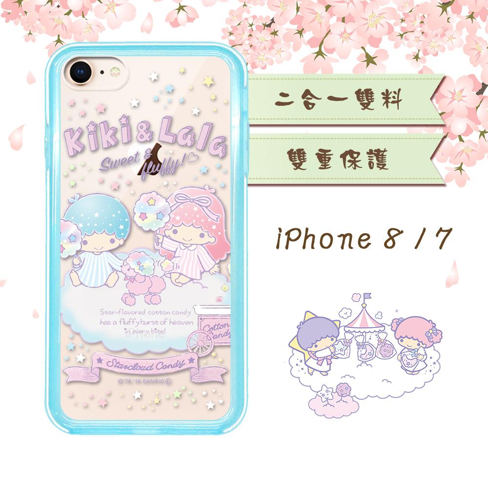 三麗鷗授權 雙子星 iPhone 8 / iPhone 7 4.7吋 二合一雙料手機殼(雙子棉花糖)
