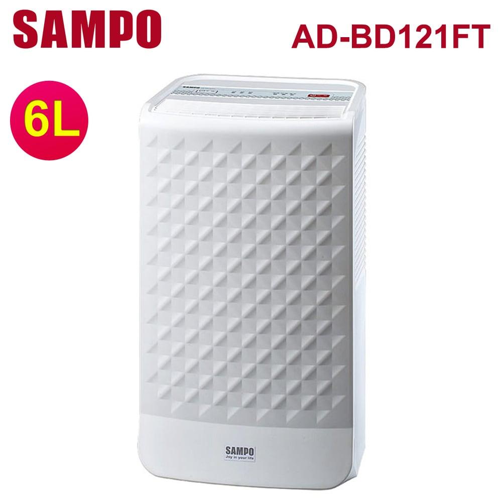 【SAMPO聲寶】6L微電腦空氣清淨除濕機(AD-BD121FT)