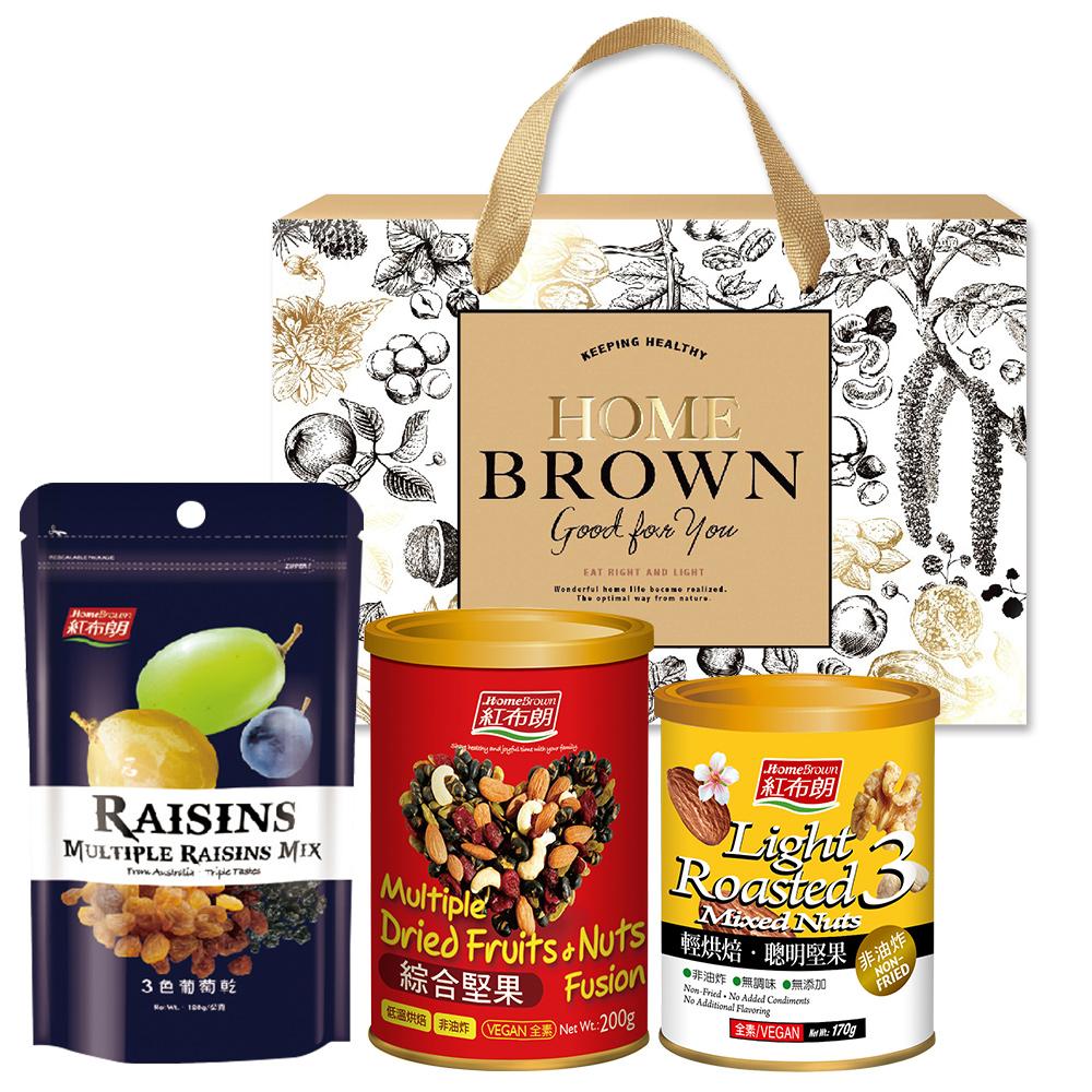 【紅布朗】綜合堅果果乾禮盒(綜合堅果+聰明堅果+3色葡萄乾)送禮推薦/伴手禮