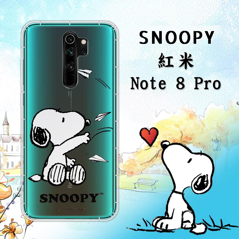 史努比/SNOOPY 正版授權 紅米Redmi Note 8 Pro 漸層彩繪空壓手機殼(紙飛機)