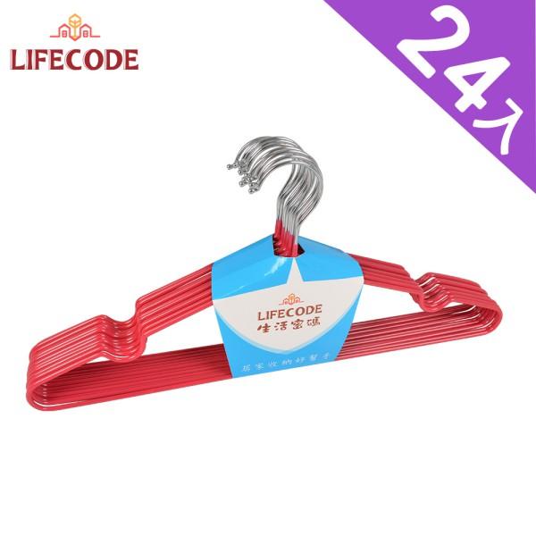 【LIFECODE】浸塑防滑衣架/三角衣架-玫紅(24入)