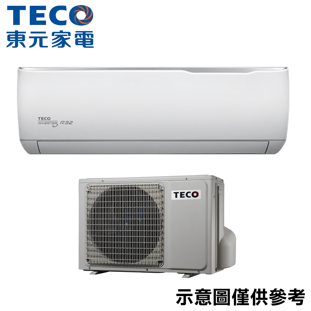 【TECO 東元】3-4坪 R32變頻冷專分離式冷氣 MA28IC-GA1/MS28IC-GA1