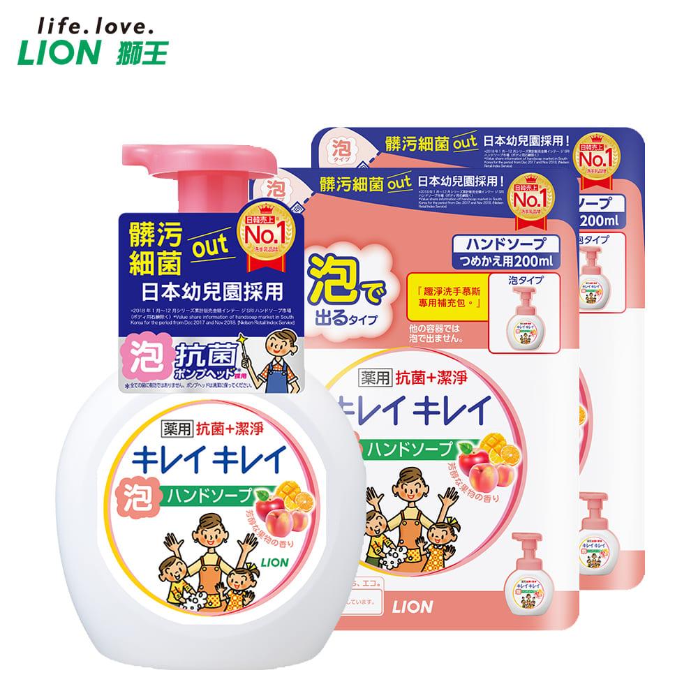 日本獅王趣淨洗手慕斯-清新果香(250ml+補充包200mlX2)組