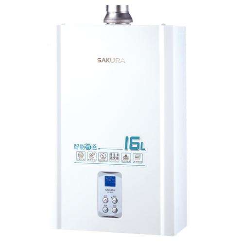 (全省安裝)櫻花16公升強制排氣(與DH1635A/DH-1635A同款)熱水器桶裝瓦斯DH-1635AL