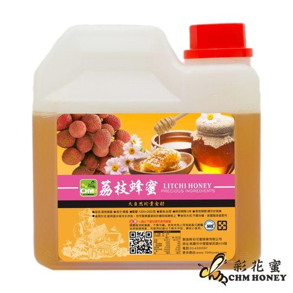 《彩花蜜》台灣嚴選 荔枝蜂蜜 1200g