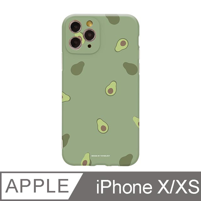 iPhone X/Xs 5.8吋 營養滿分酪梨碎花iPhone手機殼