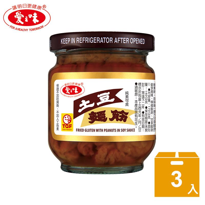 【愛之味】土豆麵筋170g(3入/組)