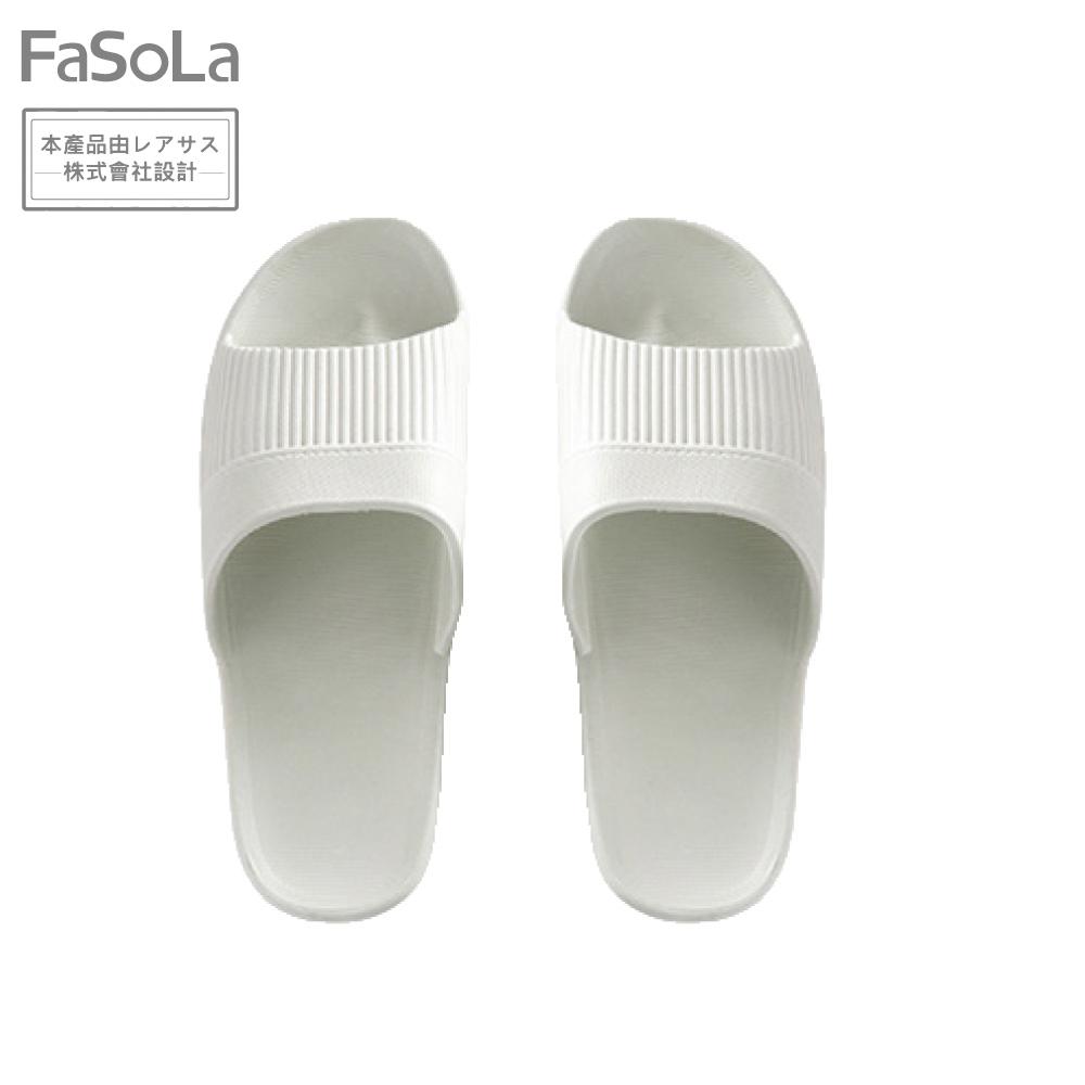 FaSoLa EVA 條紋款室內防滑拖鞋 - 綠色(36-37碼)