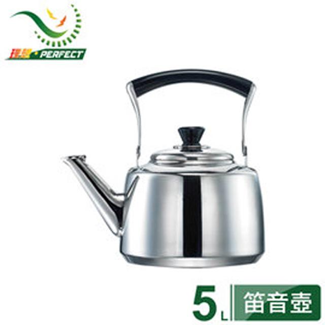 【理想PERFECT】晶品304不銹鋼茶壺-KH-60350(5L)