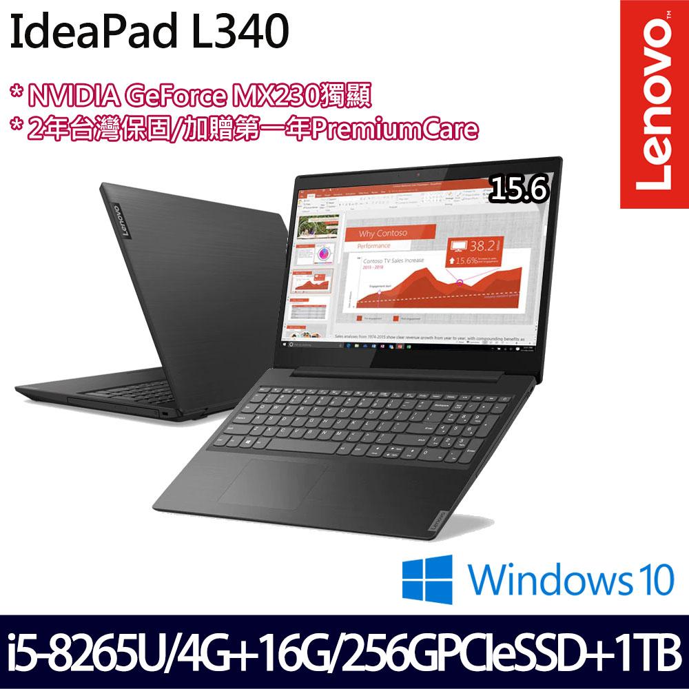 【記憶體升級】《Lenovo 聯想》L340 81LG00TWTW(15.6FHD/i5-8265U/4G+16G/1TB+256G/MX230/兩年保)