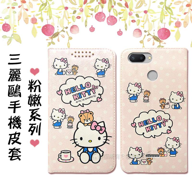 三麗鷗授權 Hello Kitty貓 紅米6 粉嫩系列彩繪磁力皮套(小熊)