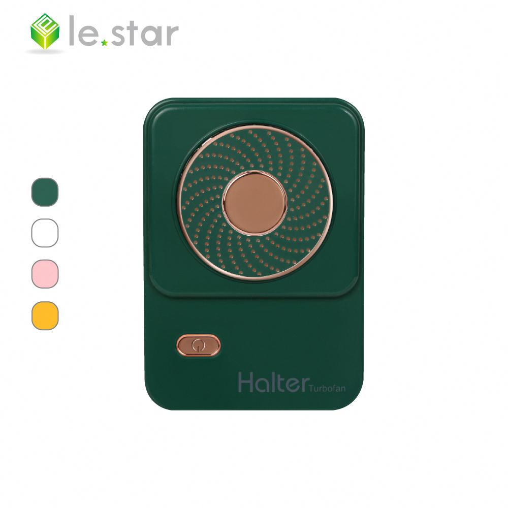 lestar Halter 掛脖、立式渦輪無葉安全風扇 墨綠
