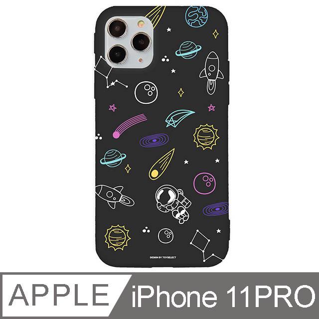 iPhone 11 Pro 5.8吋 宇宙星球繽紛碎花iPhone手機殼