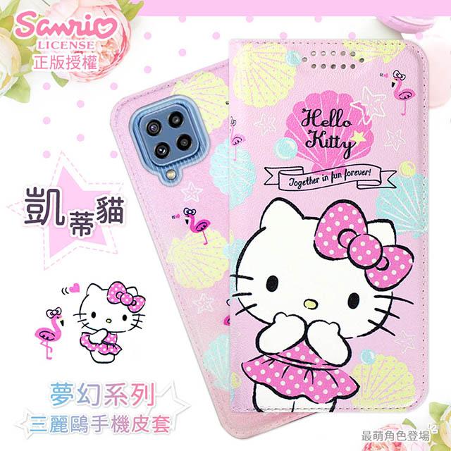 【Hello Kitty】三星 Samsung Galaxy M32 夢幻系列彩繪可站立皮套