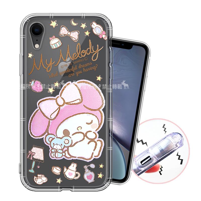 三麗鷗授權 My Melody美樂蒂 iPhone XR 6.1吋 甜蜜系列彩繪空壓殼(小老鼠)