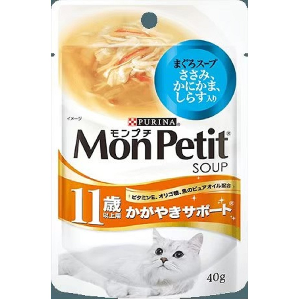 MonPetit貓倍麗湯包 40g 48入 11+熟齡鮪魚極品鮮湯