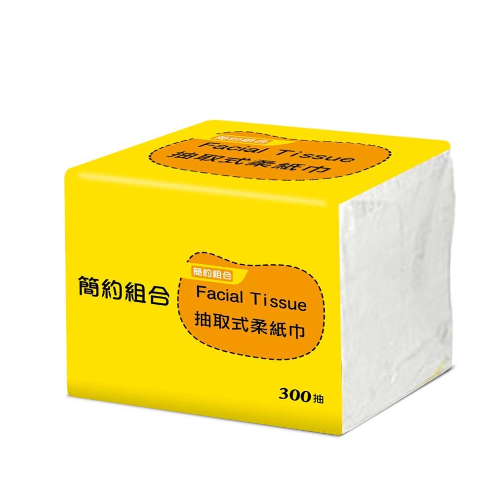 【簡約組合】抽取式柔紙巾300抽x10包