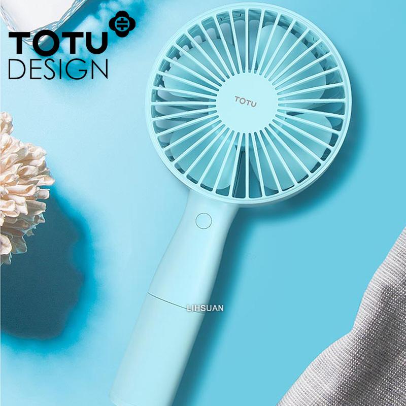 【TOTU台灣官方】手持站立支架隨身風扇 三檔電風扇 天空藍