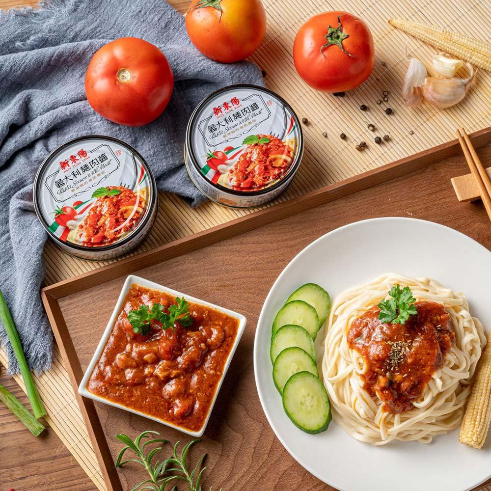 【新東陽】義大利麵肉醬 (160g*20罐) 再贈送4罐