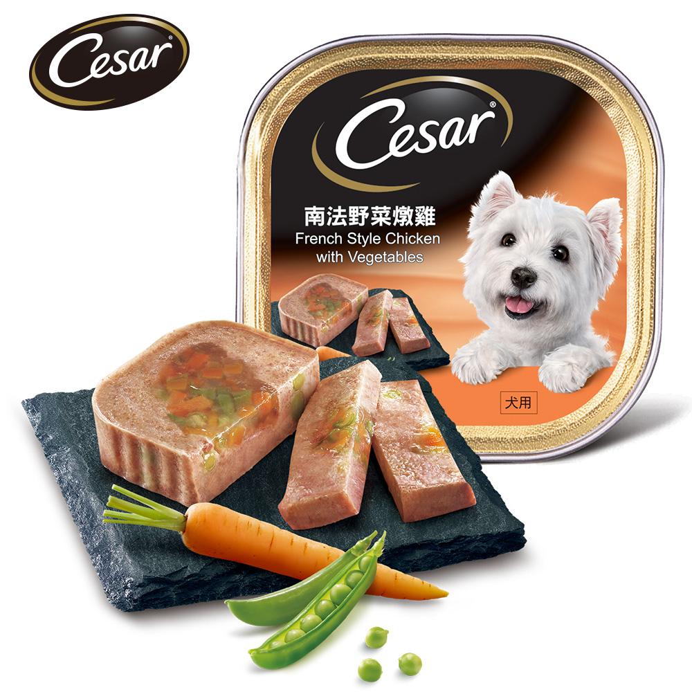 西莎 南法野菜燉雞餐盒 (100g*24入)