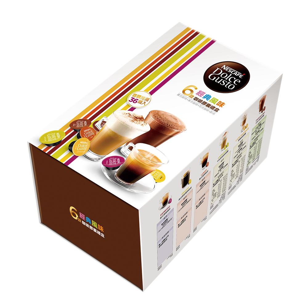 【雀巢 Nestle】雀巢咖啡 DOLCE GUSTO 限定膠囊禮盒36顆入