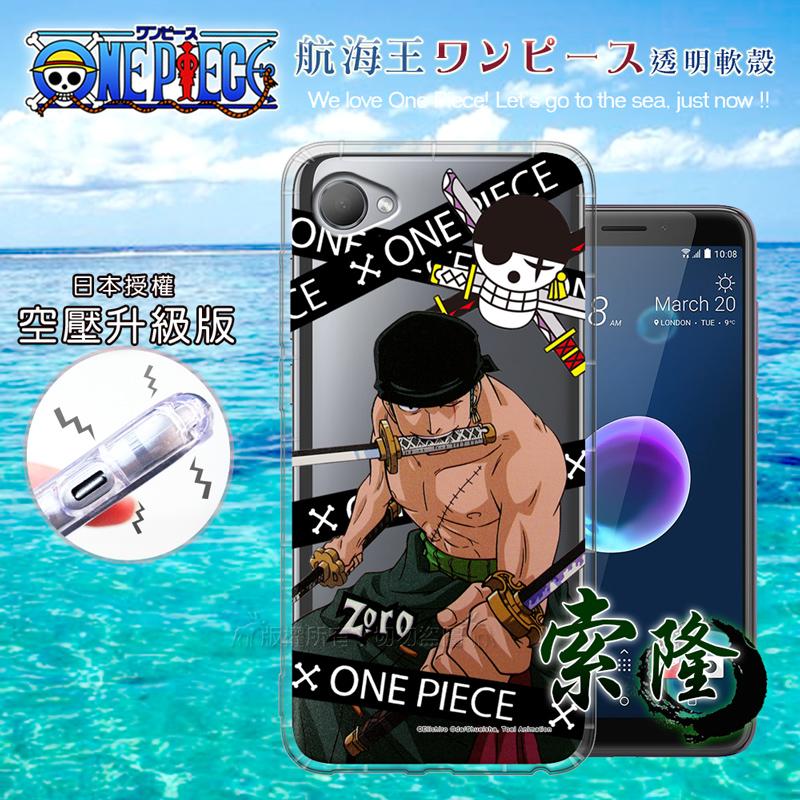 東映授權正版 航海王 HTC Desire 12 透明軟式空壓殼(封鎖索隆)