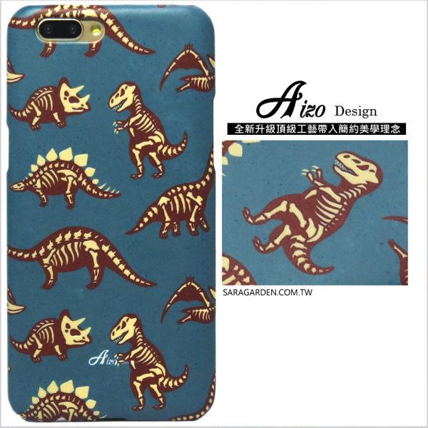 【AIZO】客製化 手機殼 Samsung 三星 A8Plus A8+ 2018 保護殼 硬殼 復古恐龍