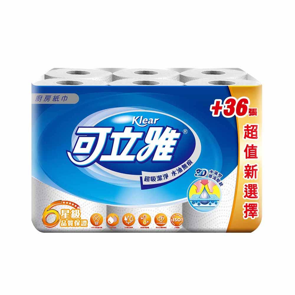 可立雅廚房紙巾60+6張(6卷x6串/組)