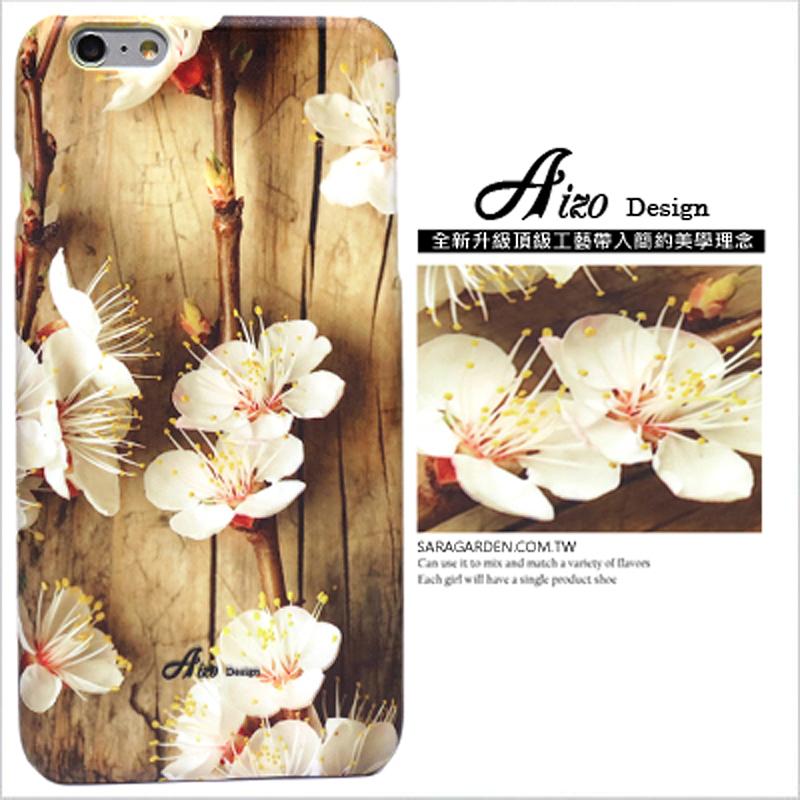 【AIZO】客製化 手機殼 SONY Xperia 10 日本 簡約 桃花 木紋 保護殼 硬殼