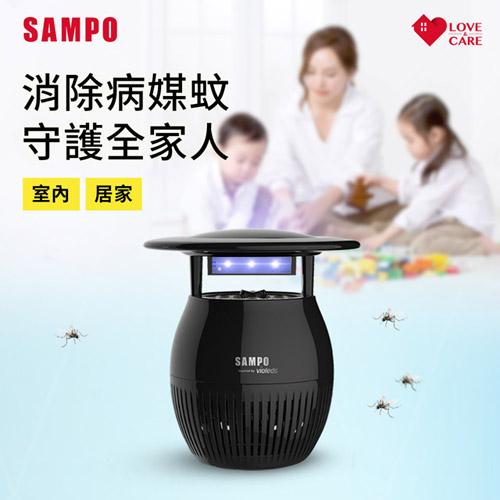 【SAMPO聲寶】吸入式強效UV捕蚊燈(黑)ML-WK03E-B