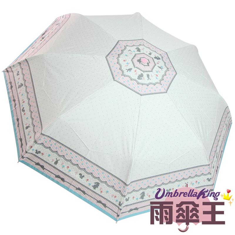 【雨傘王】蜜糖水玉蕾絲自動傘-白色蕾絲(終身免費維修)