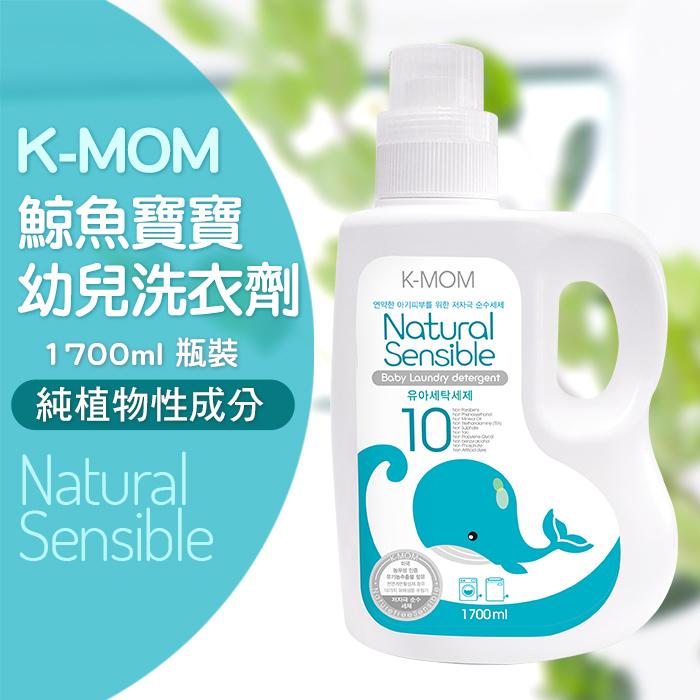 【韓國 MOTHER-K】鯨魚寶寶-有機衣物洗劑 1700ml 瓶裝