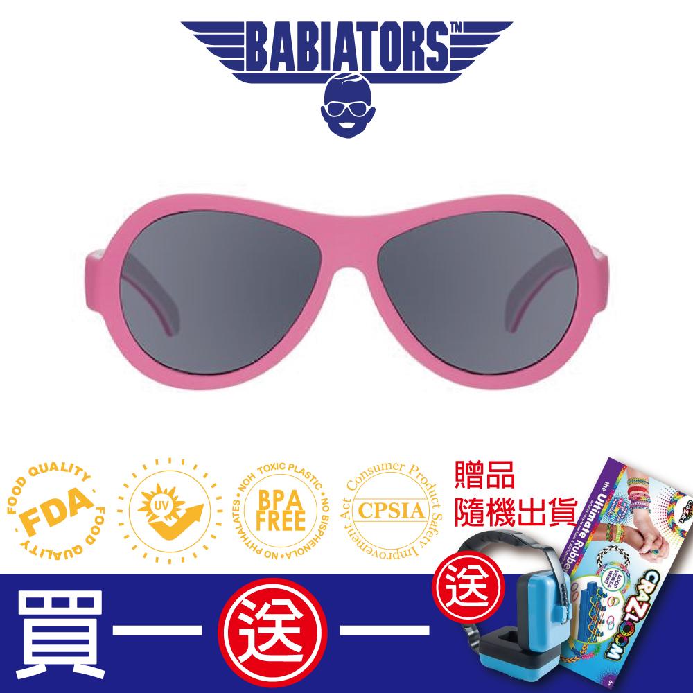 【美國Babiators】飛行員系列嬰幼兒太陽眼鏡-粉紅狂想 3-5歲