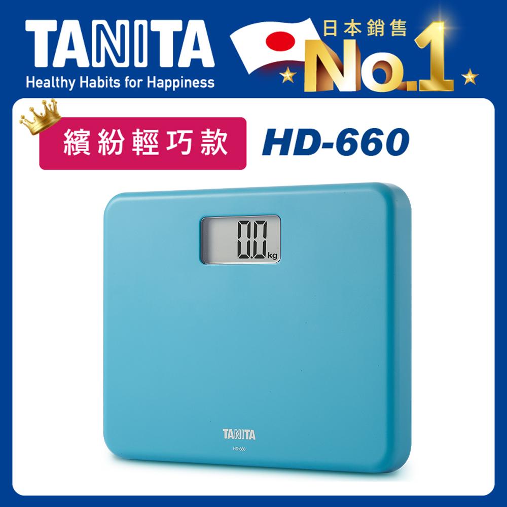 日本TANITA粉領族迷你全自動電子體重計HD-660-土耳其藍-台灣公司貨