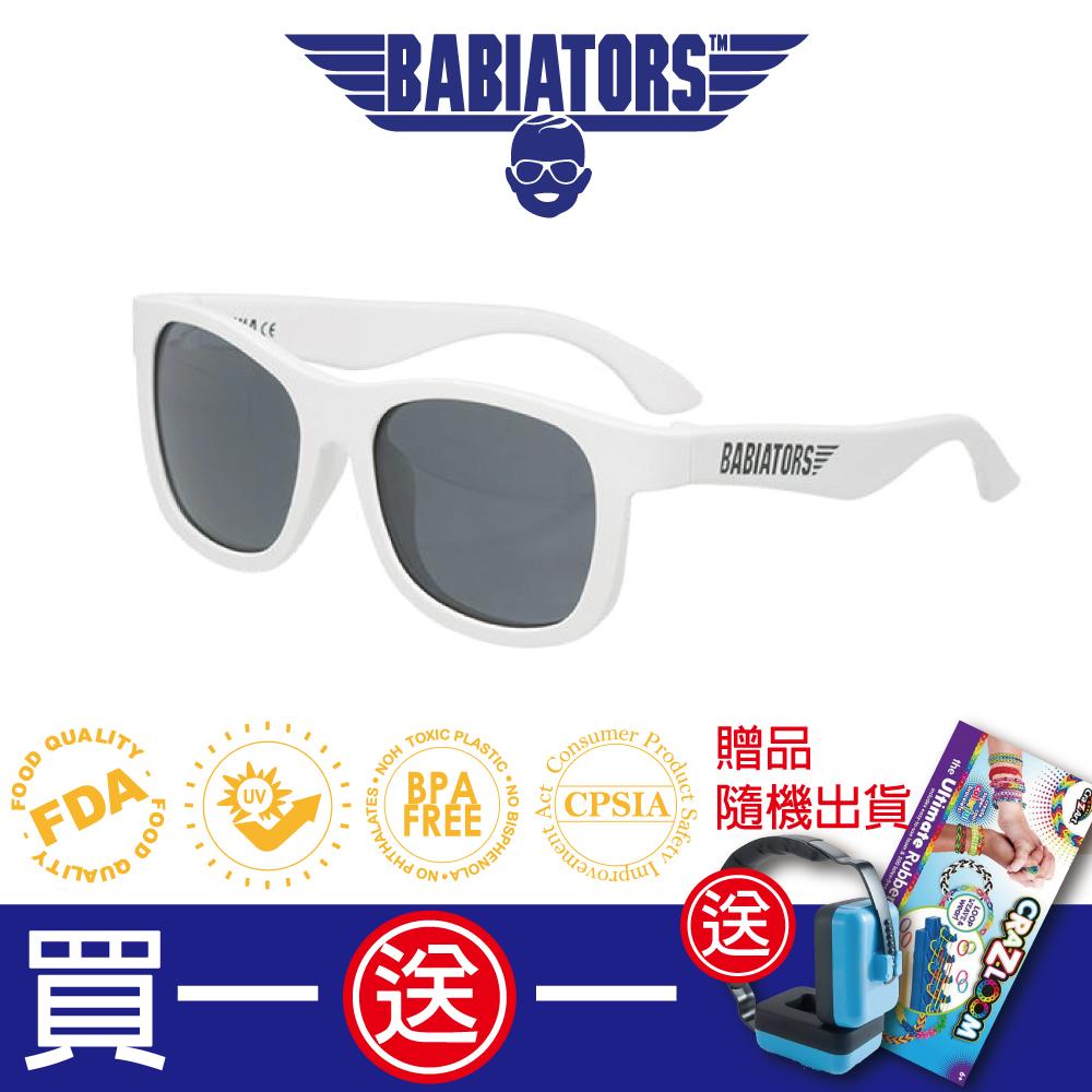 【美國Babiators】航海員系列嬰幼兒太陽眼鏡-白色假期 6-10歲