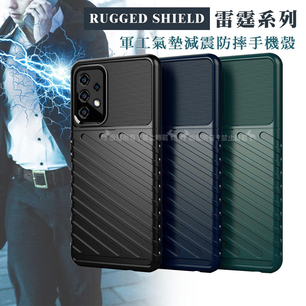 RUGGED SHIELD 雷霆系列 三星 Samsung Galaxy A52 5G 軍工氣墊減震防摔手機殼(暗夜綠)