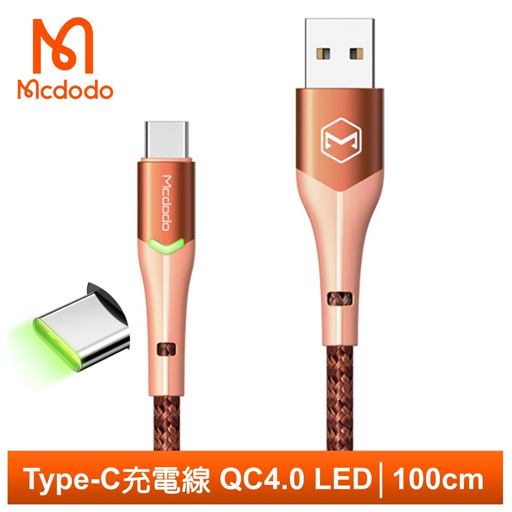 Mcdodo麥多多台灣官方 Type-C充電線傳輸線閃充線編織快充 QC4.0 LED 指示燈 微笑系列 100cm 麥多多 橙色