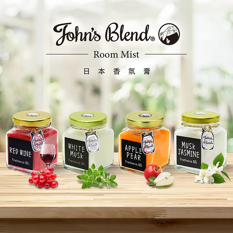 【日本John′s Blend】香氛膏〈情調紅酒香+情調紅酒香+清甜蘋果梨〉-3入組