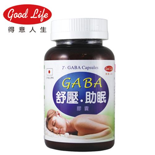 【得意人生】日本原料進口GABA膠囊(40粒)