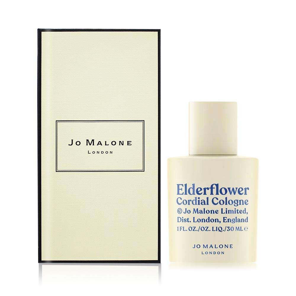 Jo Malone 接骨木花果醬香水 Elderflower Cordial(30ml)-英倫果醬市集系列-國際航空版