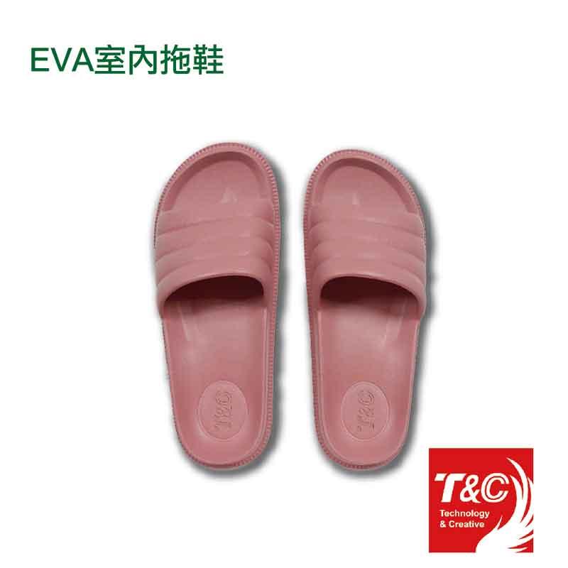 EVA室內拖鞋-淺粉色(尺寸23 / 3雙入)