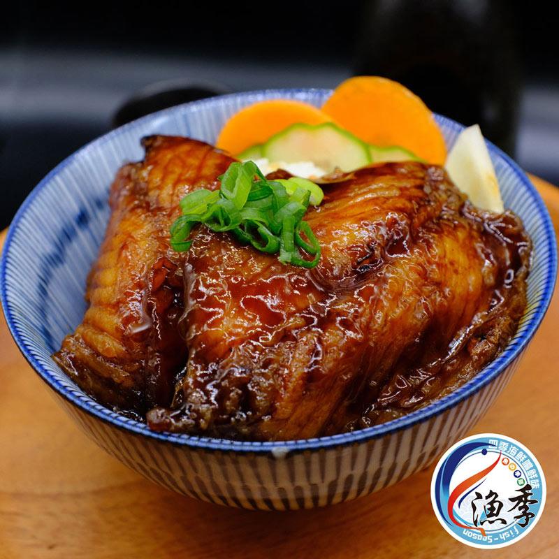 【漁季】定食級蒲燒鯛魚片10包(200G±10%/包)