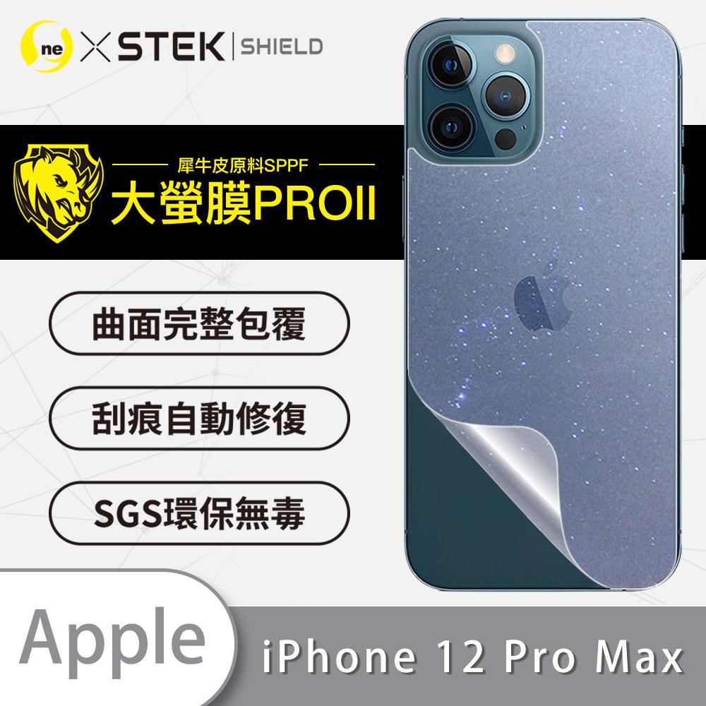 【大螢膜PRO】iPhone12 Pro Max 手機背面保護膜 閃亮鑽石款 超跑犀牛皮抗衝擊 MIT自動修復 防水防塵 SGS環保無毒 apple i12