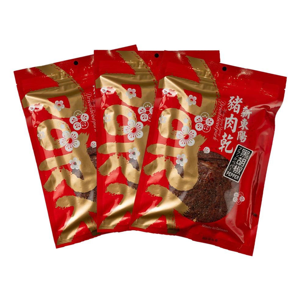 【新東陽】黑胡椒豬肉乾 (275g*3包)