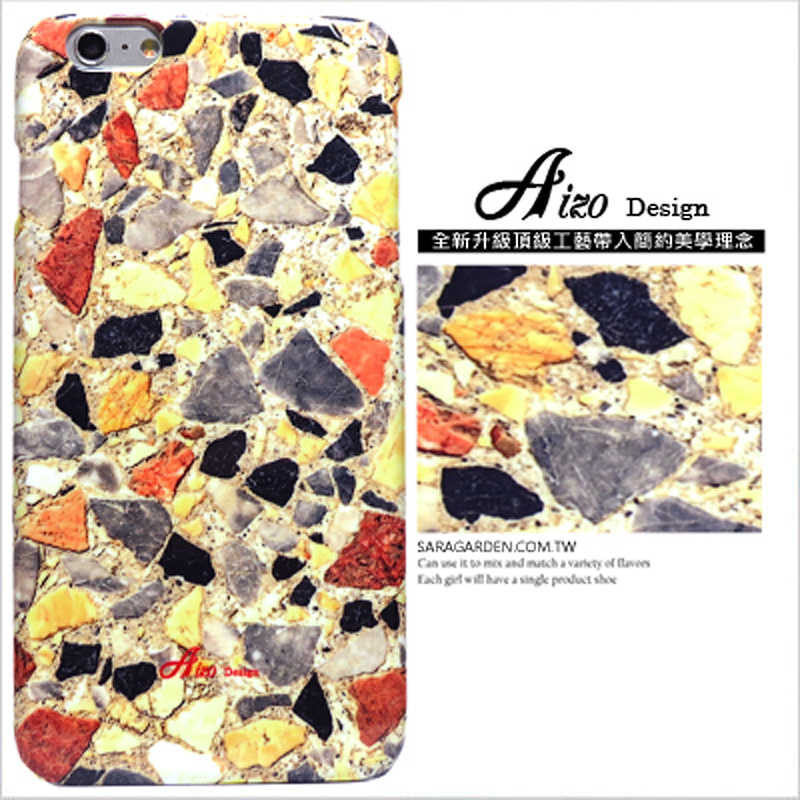 【AIZO】客製化 手機殼 SONY XA1 Ultra 高清 大理石 花崗岩 保護殼 硬殼