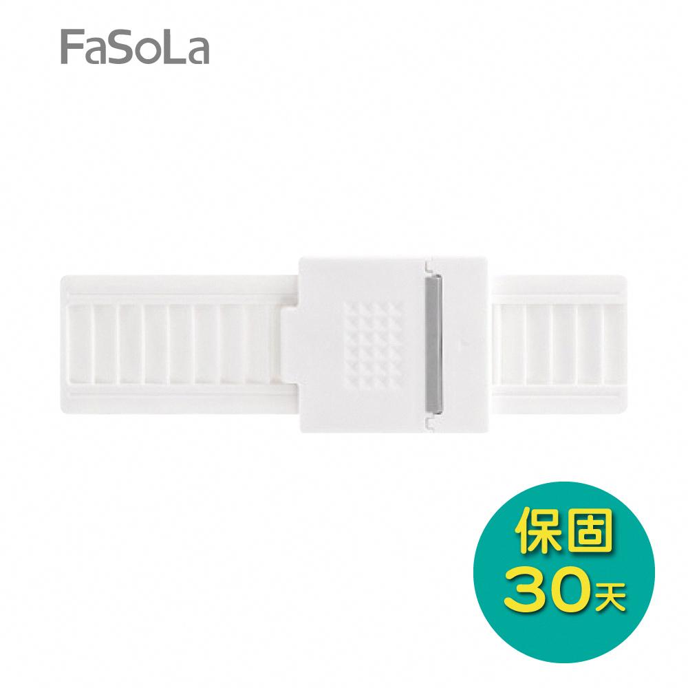 FaSoLa 多用途門窗、衣櫃兒童安全鎖