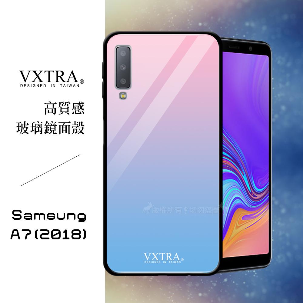 VXTRA Samsung Galaxy A7 (2018) 鋼化玻璃防滑全包保護殼(星河紫)