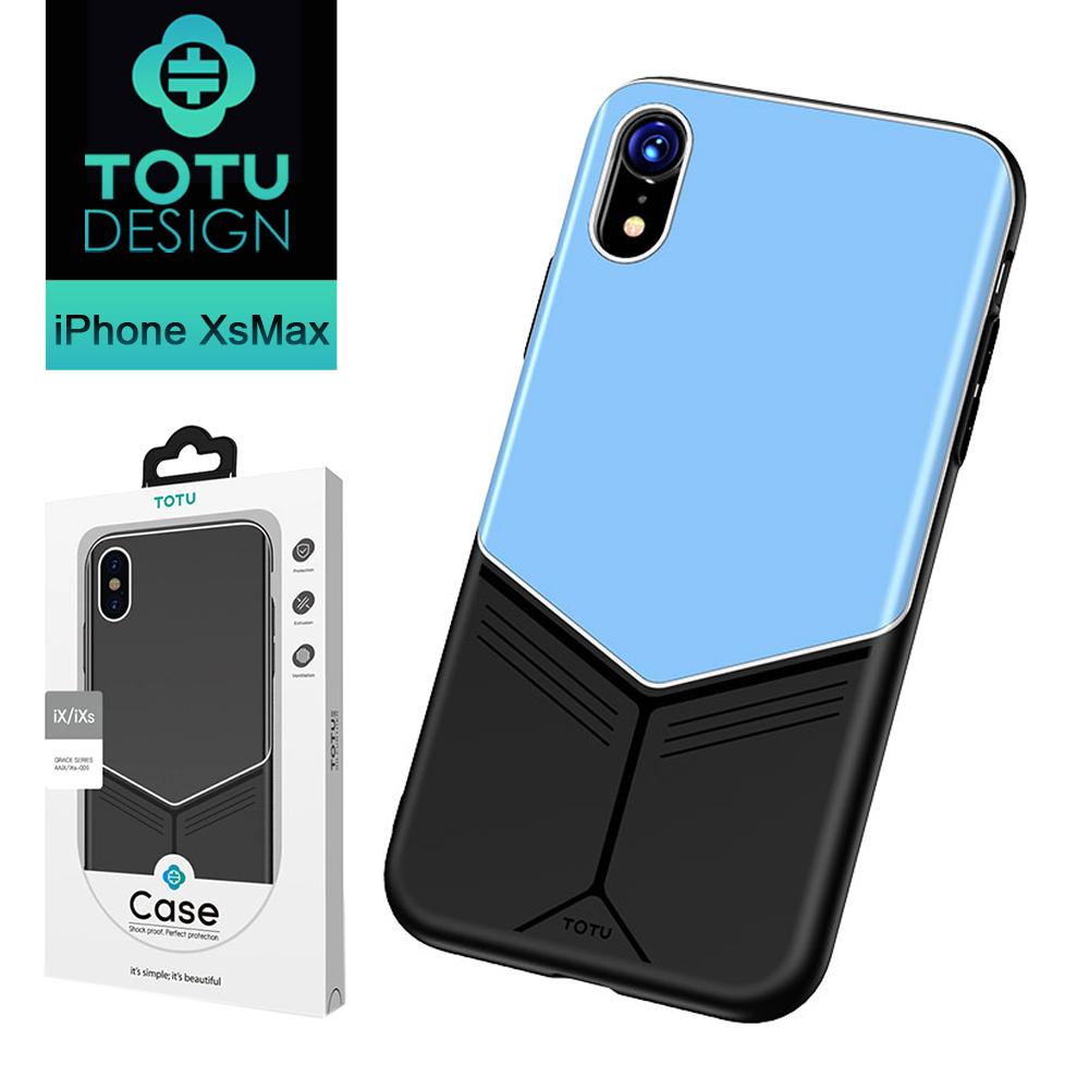 【TOTU台灣官方】iPhone XS MAX 手機殼 iXSMAX 3D熱彎鋼化玻璃防摔手機殼 風采系列 藍色