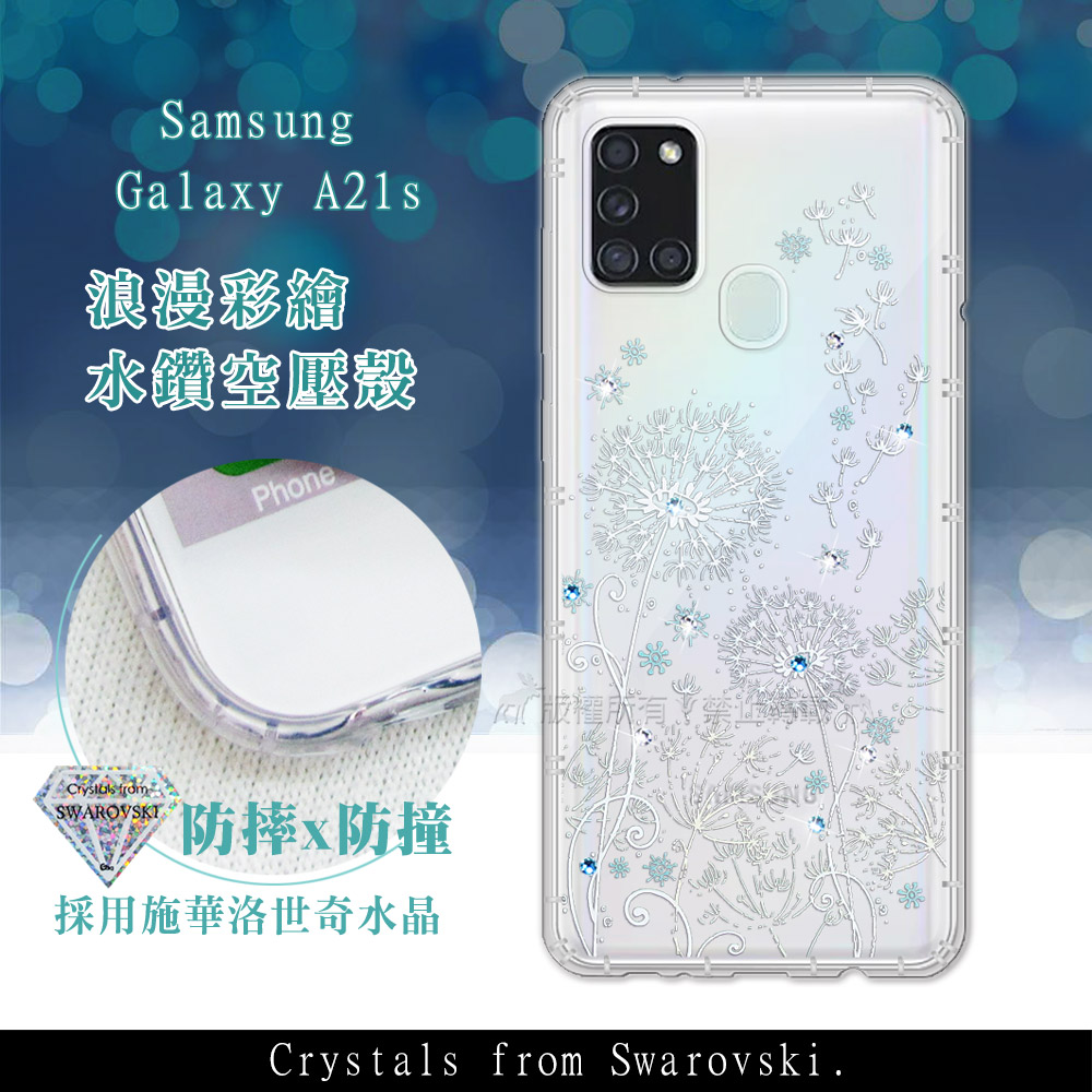 三星 Samsung Galaxy A21s 浪漫彩繪 水鑽空壓氣墊手機殼(風信子)